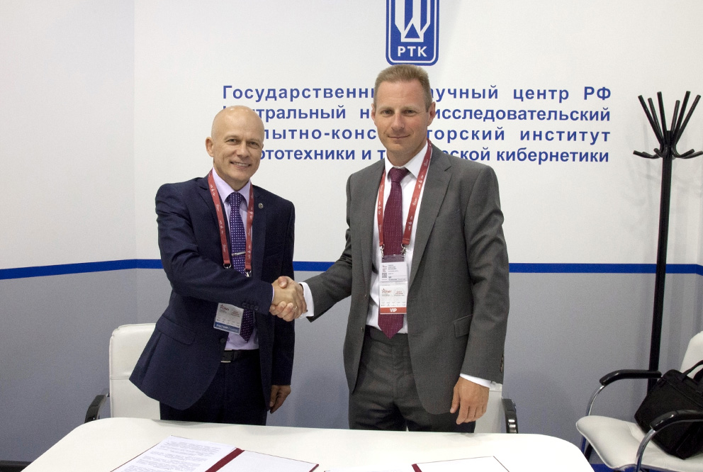 SET-1 & RTC Cooperation Agreement