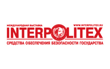 CORDON-10 - the new generation of video transmission system - is to be presented at INTERPOLITEX-2019 exhibition